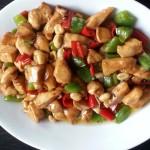 Chicken Kung Po